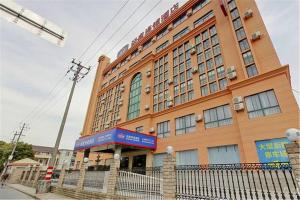 Hanting Express Shanghai Lin Gang New City Branch