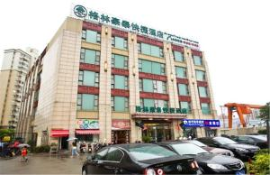 GreenTree Inn Shanghai Expo Site South Yanggao Road Subway Station Express Hotel