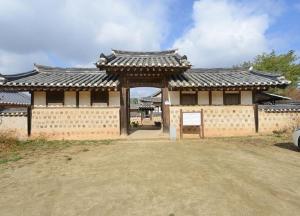 Suaedang Hanok Stay, Guest houses  Andong - big - 30