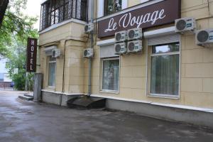 Hotel Le Voyage, Szállodák  Szamara - big - 49