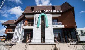 Краснодар - Hotel Pelican