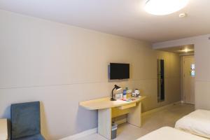 Jinjiang Inn– Xiamen University, Zhongshan Road, Hotels  Xiamen - big - 29