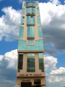 فندق السرايا إيمان (Al Saraya Eman Hotel)