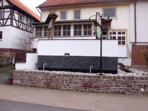 Zur Alten Fuldaschleife