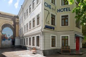 Арт-отель Че - фото 3