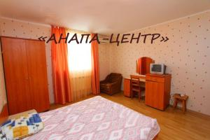 (Guest House Anapa-Center)
