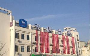 Hanting Express Shanghai Jiading Yongjing Road