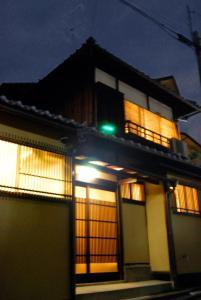 Kyoto Nene House