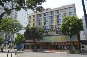 Shenzhen Xin Xiang Yue Inn