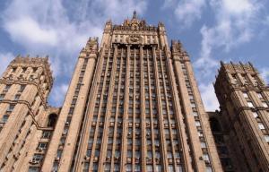 Мини-гостиница Московские пейзажи - фото 24