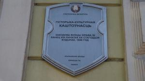Апартаменты На Кирова - фото 4