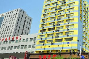 Home Inn Shenyang North Railway Station