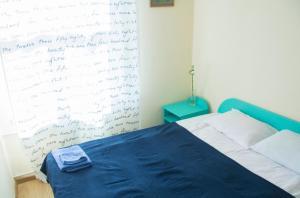 Hostel Yakor i Shturval