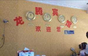 Xishuangbanna Longteng Hotel