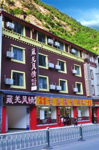 Jiuzhaigou Zangqiang Boutique Hotel