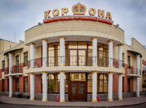 Ярославль - Korona Hotel