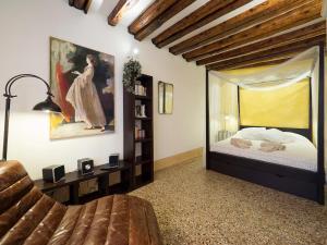 玛格丽特公寓 (Casa Margherita)