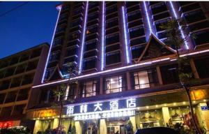 Xishuangbanna Yulin Hotel