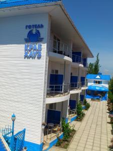 Отель Краб Хауз, Бердянск