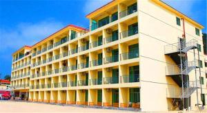 (Huizhou Xunliaowan Golden Beach Hotel)