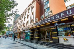 Bandao Hotel Zongfu Branch