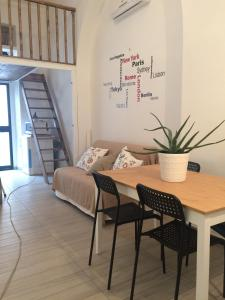 卡米拉公寓 (Camilla Home)