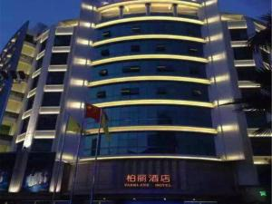 Park Lane Hotel (Wenhua North)