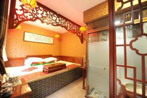 Pingyao Han Rui Cheng Hotel