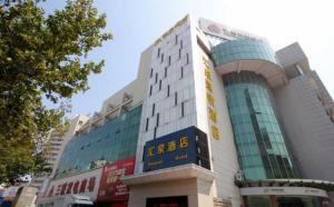 Yantai Huiquan Hotel