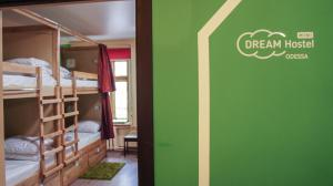 Dream mini Hostel Odessa, Hostels  Odessa - big - 8
