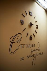 Хостел Казанский Скворечник - фото 15