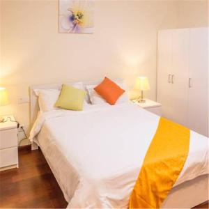 Shanghai Yuelan Serviced Apartment