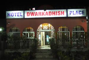 Hotel Dwarkadhish Palace