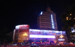 Jinxi International Hotel