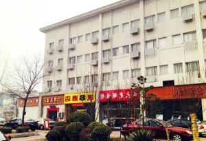 Super 8 Hotel Tianjin Jintang Branch