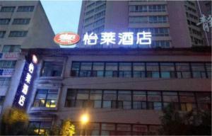 Elan Hotel Lanzhou Xiguan Xidan