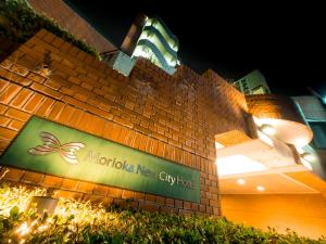 Фото отеля Morioka New City Hotel