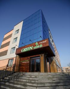 Отель GREEN Which