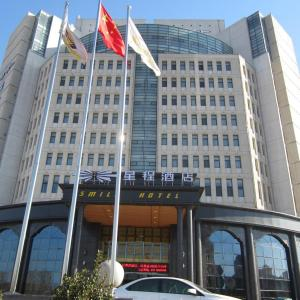 Starway Hotel Tianjin Beichen Liuyuan