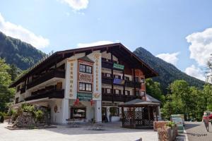 库尼格斯酒店 (Hotel Königsseer Hof)