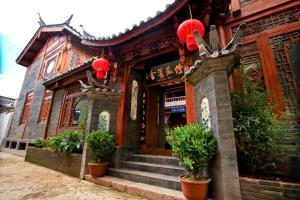 Price Yanlan Inn