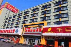 Motel Harbin Hongqi Street