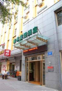 GreenTree Alliance Heilongjiang Harbin Hayao Road Ice and Snow World Hotel