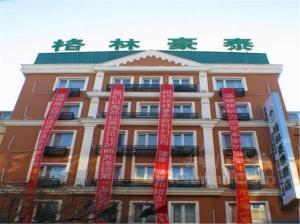 格林豪泰黑龙江省哈尔滨市中央大街商务酒店 (GreenTree Inn Heilongjiang Harbin Zhongyang Street Business Hotel)