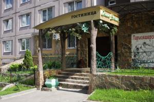 Green Street Hotel
