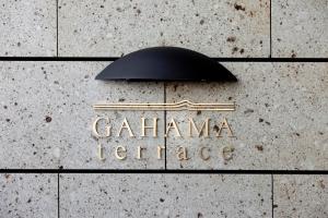 GAHAMA terrace, Rjokanok  Beppu - big - 1
