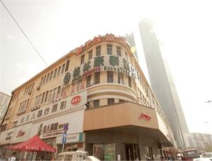 GreenTree Inn Liaoning Dalian Railway Station South Shengli Square Express Hotel