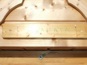 Anahata, Bed & Breakfast  Saint-Aubin-de-Lanquais - big - 12