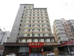Jiayi Hotel Dalian Zhongshan Square