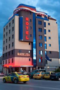 Nadejda Hotel, Hotels  Sofia - big - 56